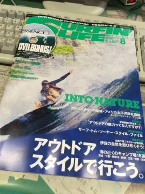 Surfinlife1