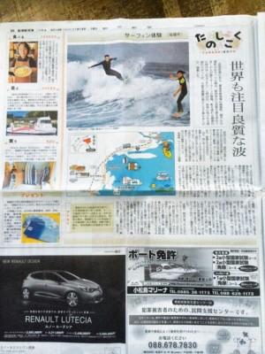 朝日新聞220141115