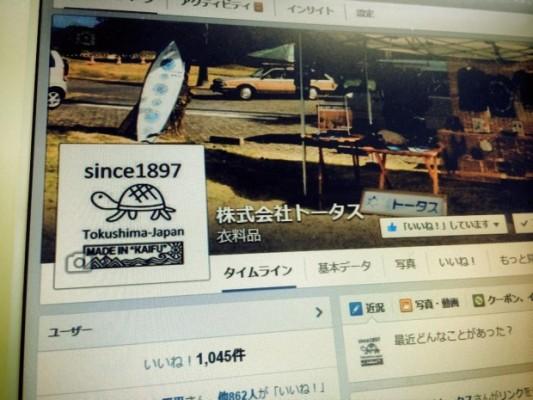 FBPAGE1000!!