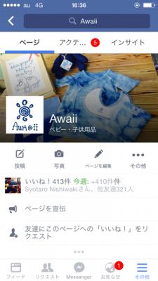 AwaiiFBP